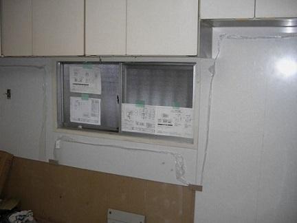 クリナップ キッチン 吊戸棚