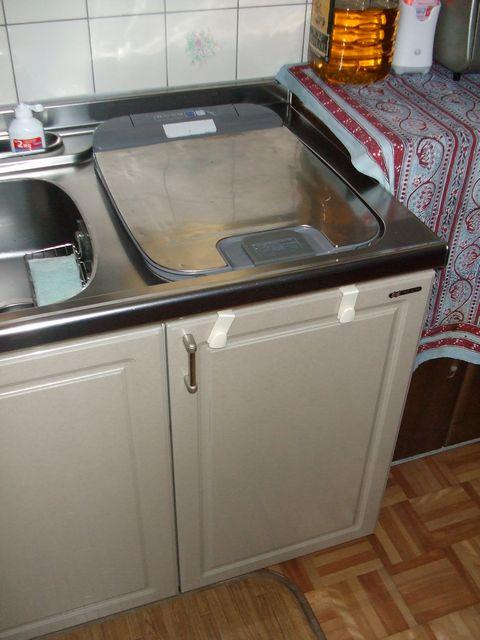 三菱 食洗機 取替え前