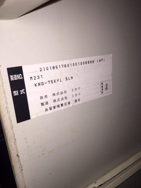 コンロ 引き出し レール②